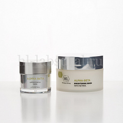 ABR BRIGHTENING MASK 50 мл (осветляющая маска 50 мл)
